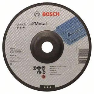 Диск шлифовальный 180х6 Bosch 2608603183 - Отрезной диск