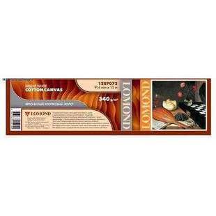 Холст хлопковый 1067мм х 15м (Lomond 1207073) - БумагаОбычная, фотобумага, термобумага для принтеров<br>Холст для плоттера матовый, рулон A0+ 42quot; 1067 мм x 15 м, 340 г/м2, хлопковый с матовым синтетическим покрытием, втулка 2quot; 50.8 мм, для водорастворимых и пигментных чернил.