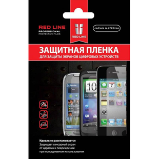Защитная пленка для Vivo Y95 (Red Line YT000017109) (гибридная) - ЗащитаЗащитные стекла и пленки для мобильных телефонов<br>Защитная пленка поможет уберечь дисплей от внешних воздействий и надолго сохранит работоспособность смартфона.