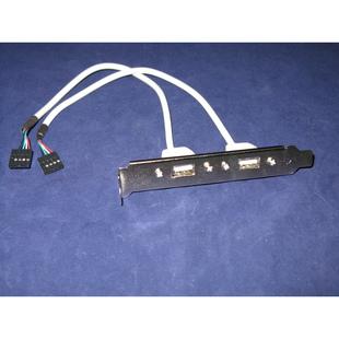 Espada EBRCT-2PrtUSB2 - Кабель, переходникКабели, шлейфы<br>Добавляет дополнительные 2 слота USB, тип USB 2.0.