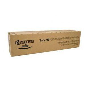 Тонер картридж для Kyocera KM-4850w, KM-P4845w, KM-P4850w (Kyocera KM-4850W) (черный) - Картридж для принтера, МФУ