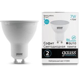 Лампа Gauss LED Elementary MR16 GU10 7W 550lm (13627) - Лампочка