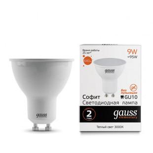 Лампа Gauss LED Elementary MR16 GU10 9W 640lm (13619) - ЛампочкаЛампочки<br>Лампа Gauss LED Elementary MR16, GU10, 9W, 640lm, 3000К.