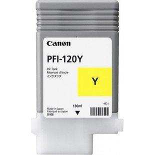 Картридж для Canon imagePROGRAF TM-200, 205, 300, 305 (PFI-120 Y 2888C001) (желтый) (130мл) - Картридж для принтера, МФУ