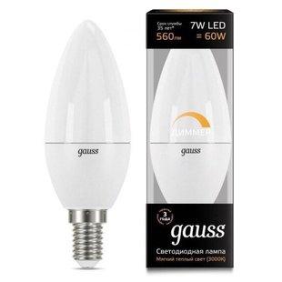 Лампа светодиодная gauss 103101107-D E14, C38, 7Вт, 3000К - Лампочка