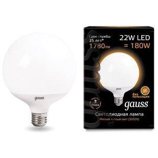 Лампа светодиодная gauss 105102122 E27, G125, 22Вт, 3000К - Лампочка