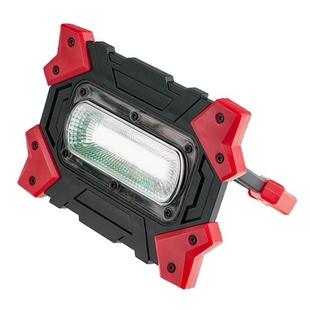 Фонарь прожектор Perfeo PF_A4419 (красный) - ФонарьФонари<br>Материал: пластик. Освещение: 650LM. Источник света: COB (Chip On Board – мультикристалл на плате). Потребляемая мощность: 10W. Батарея: 4 х АA (в комплект не входят). Расстояние освещения: 50 м. Режимы свечения: 3 режима.