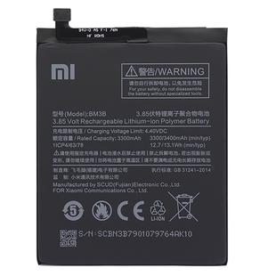 Аккумулятор для Xiaomi Mi Mix 2 (BM3B) - АккумуляторАккумуляторы<br>Аккумулятор рассчитан на продолжительную работу и легко восстанавливает работоспособность после глубокого разряда.