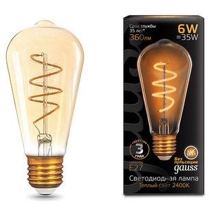 Лампа Gauss LED Filament ST64 Flexible E27 6W Golden 2400К (157802006) - ЛампочкаЛампочки<br>Мощность: 6 Вт. Цветовая температура: 2400K. Цоколь: E27. Напряжение питания, V: 220. Световой поток: 350 Lm. Угол рассеивания: 360°. Размеры: 64x143 мм.