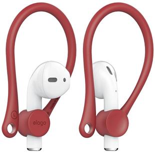 Держатель для Apple AirPods (Elago Earhook EAP-HOOKS-RD) (красный) - АксессуарАксессуары для наушников и гарнитур<br>Elago Earhook EAP-HOOKS представляют собой удобные силиконовые держатели для наушников Apple AirPods. Они позволяют надежно зафиксировать беспроводную гарнитуру в ушной раковине. Даже во время занятия активными видами спорта наушники всегда будут оставаться на месте. С силиконовыми держателями Elago Earhook вам больше не придется постоянно поправлять AirPods в ухе, а также переживать об их сохранности.