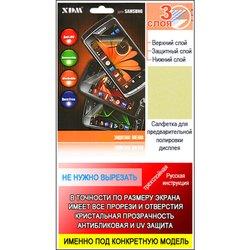 Защитная пленка для Samsung S5630 XDM (матовая) - ЗащитаЗащитные стекла и пленки для мобильных телефонов<br>Защитная пленка с матовым напылением для Samsung S5630 - надежная защита для дисплея от пыли, царапин, грязи Трехслойная пленка выполнена в точности по размеру экрана, имеет все необходимые прорези, отличается кристальной прозрачностью, UV защитой Преимуществом пленки является то, что на ней не остается отпечатков пальцев и она предотвращает блики на экране.
