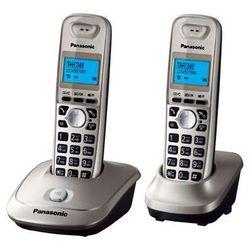 Panasonic KX-TG2512 (платиновый) - Радиотелефон
