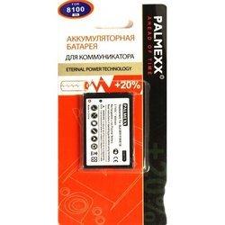 Аккумулятор для Blackberry Pearl 8100, 8100с, 8100r, 8110, 8120, 8130 (PALMEXX PX/BR8100SL) - АккумуляторАккумуляторы<br>Аккумулятор рассчитан на продолжительную работу и легко восстанавливает работоспособность после глубокого разряда. Совместимые модели: Blackberry Pearl 8100, 8100с, 8100r, 8110, 8120, 8130