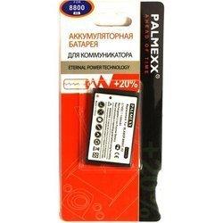 Аккумулятор для Blackberry 8800, 8810, 8820, 8830 (PALMEXX PX/BR8800SL) - АккумуляторАккумуляторы<br>Аккумулятор рассчитан на продолжительную работу и легко восстанавливает работоспособность после глубокого разряда. Совместимые модели: Blackberry 8800, 8810, 8820, 8830