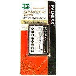 Аккумулятор для HP iPAQ 600, 610, 611, 612, 614, 614C (PALMEXX PX/HIQ600SL) - Аккумулятор