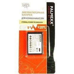 Аккумулятор для LG BL-40 Chocolate 2, GD900, GD900 Crystal (PALMEXX PX/LGD900SL) - Аккумулятор