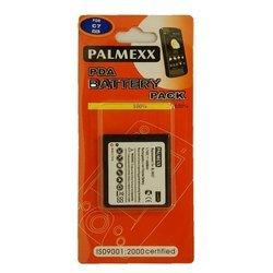 Аккумулятор для Nokia C7, N85, N86 (PALMEXX PX/NK5KSL C7) - АккумуляторАккумуляторы<br>Аккумулятор рассчитан на продолжительную работу и легко восстанавливает работоспособность после глубокого разряда. Совместимые модели: Nokia C7, N85, N86