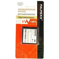 Аккумулятор для Nokia X7 (PALMEXX PX/STNOKX7) - АккумуляторАккумуляторы<br>Аккумулятор рассчитан на продолжительную работу и легко восстанавливает работоспособность после глубокого разряда. Совместимые модели: Nokia X7