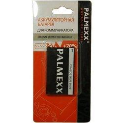 Аккумулятор для Rover PC P7 (PALMEXX PX/IMA02SL) - Аккумулятор