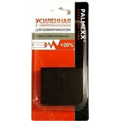 Аккумулятор для LG P990 (PALMEXX PX/EXL-GP990) - АккумуляторАккумуляторы<br>Аккумулятор рассчитан на продолжительную работу и легко восстанавливает работоспособность после глубокого разряда. Совместимые модели: LG P990