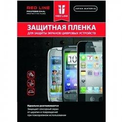 Универсальная защитная пленка 17 (Red Line YT000001493) (прозрачная) - Универсальная защитная пленкаУниверсальные защитные стекла и пленки для телефонов, планшетов<br>Пленка защитит Ваше устройство от отпечатков пальцев, царапин и потертостей. На чувствительности сенсорного дисплея это никак не отразится.