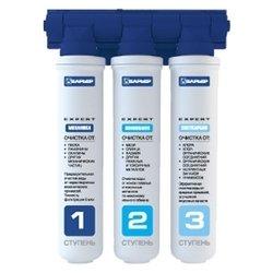 Барьер EXPERT Standard (комплект картриджей, без крана в комплекте) - Фильтр, умягчительФильтры и умягчители для воды<br>Барьер EXPERT Standard - фильтр, система quot;под мойкойquot;, 3 ступеней очистки, очистка от хлора, для холодной  воды