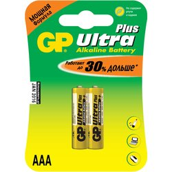Алкалиновая батарейка AAA (GP 24AUP-CR2 Ultra Plus) (2 шт)
