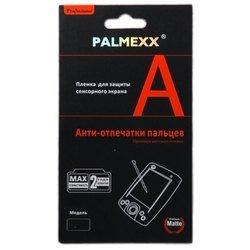 Защитная пленка для Samsung Galaxy Tab P1000 (Palmexx) (матовая) - Защитная пленка для планшетаЗащитные стекла и пленки для планшетов<br>Защитная пленка - надежная защита дисплея от пыли, грязи, отпечатков пальцев и царапин Пленка выполнена в точности по размеру экрана, отличается кристальной прозрачностью, имеет все необходимые прорези.