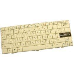 Клавиатура для ноутбука MSI U100, U110, U102, U9, U90 (Palmexx PX/KYB-198) - Клавиатура для ноутбука