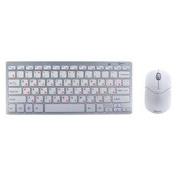 Gembird KBS-7001 White USB (белый) - Аксессуар
