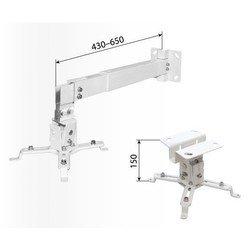 Кронштейн для проектора (ARM media PROJECTOR-3) (белый) - Подставка, кронштейн