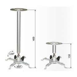 Кронштейн для проектора (ARM media PROJECTOR-4) (серый) - Подставка, кронштейн