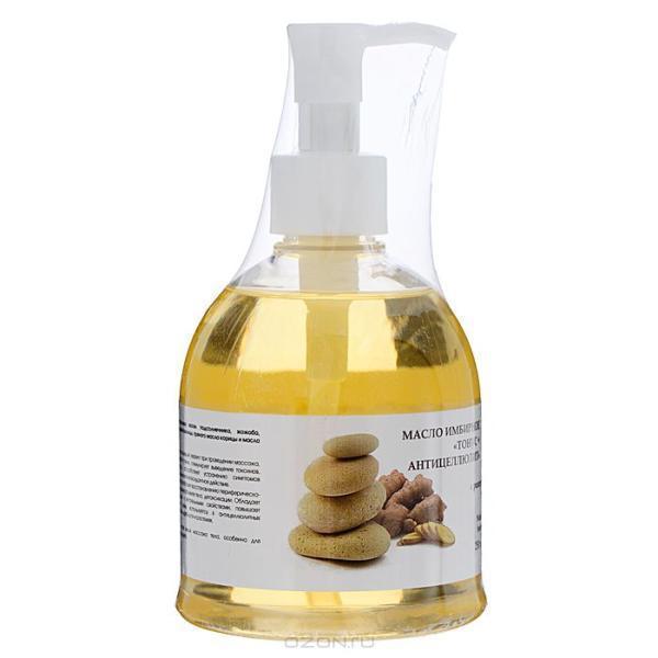 Имбирь для похудения масло