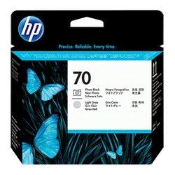 Печатающие головки для HP DesignJet Z2100, Z3100, Z3200, PhotoSmart Pro B8850, B9180 (C9407A №70) (фото черный, светло-серый)  - Картридж для принтера, МФУКартриджи<br>Совместимы с моделями: HP DesignJet Z2100, HP DesignJet Z3100, HP DesignJet Z3200, HP PhotoSmart Pro B8850, HP PhotoSmart Pro B9180.