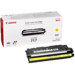Тонер-картридж для Canon i-SENSYS MF8450 (2575B002 №717Y) (желтый) - Картридж для принтера, МФУКартриджи<br>Совместим с Canon i-SENSYS MF8450.