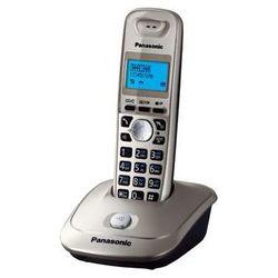 Panasonic KX-TG2511 (платиновый) - Радиотелефон