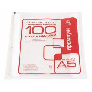 Папка-вкладыш Бюрократ Премиум 013A5 глянцевый А5 30мкм (100шт) - ФайлФайлы и папки<br>Вес (кг) 0.175, Объем (м3) 0.00045