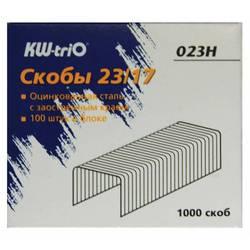 Скобы KW-trio 023H 23/17 для степлера 1000шт картонная  - СкобыСкобы<br>Вес (кг) 0.14, Объем (м3) 0.00016