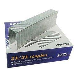 Скобы KW-trio 023N 23/23 для степлера 1000шт картонная  - СкобыСкобы<br>Вес (кг) 0.198, Объем (м3) 0.00021