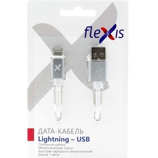 Кабель USB-Lightning 1м (Flexis Braided FX-CAB-BD8p-SV) (серебристый)  - КабелиUSB-, HDMI-кабели, переходники<br>Кабель для зарядки и синхронизации, разъемы USB-Lightning, тип USB 2.0, плетеный, длина 1м.
