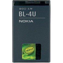 Аккумулятор для Nokia 8800 Arte (BL-4U CD001536) - Аккумулятор