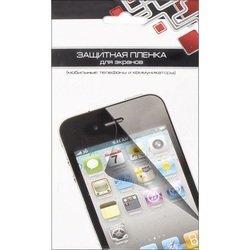 Защитная пленка для HTC Desire V (CD126571) (прозрачная) - ЗащитаЗащитные стекла и пленки для мобильных телефонов<br>Изготовлена из высококачественного полимера и идеально подходит для данной модели устройства.