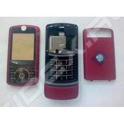 Корпус для Motorola Z3 (CD001084) (красный)  - Корпус для мобильного телефонаКорпуса для мобильных телефонов<br>Потертости и царапины на корпусе это обычное дело, но вы можете вернуть блеск своему устройству, поменяв корпус на новый.