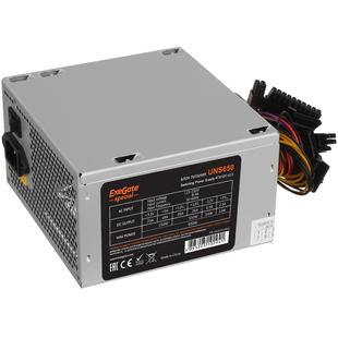 ExeGate UNS650 650W с кабелем питания с защитой от выдергивания - Блок питанияБлоки питания<br>Блок питания Special UNS650, ATX, SC, 12cm fan, 24p+4p, 6/8p PCI-E, 3*SATA, 2*IDE, FDD + кабель 220V с защитой от выдергивания