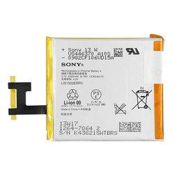 АКБ Sony Xperia Z (LIS1502ERPC)  (OEM) - Аккумулятор