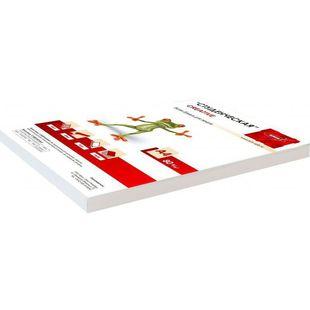 Бумага Creative БPR-200 - БумагаОбычная, фотобумага, термобумага для принтеров<br>Бумага Creative БPR-200 A5, 80г/м2, 200л, белый, матовое общего назначения(офисная).