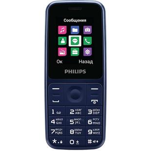 Philips Xenium E125 (синий) - Мобильный телефон