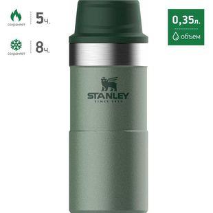 Термокружка Stanley The Trigger-Action Travel Mug (10-06440-014) (зеленый) - Термос, термокружкаТермосы и термокружки<br>Сохраняет тепло в течение 5 часов, холод 8 часов, напитки со льдом 20 часов. Герметична. С вакуумной изоляцией. Матовое порошковое покрытие. Крышка из двух частей легко разбирается для мытья.Удобна для эксплуатации в автомобиле, так как позволяет одной рукой открывать, закрывать и пить.