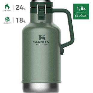 Термос Stanley The Easy-Pour Beer Growler (10-01941-067) (зеленый) - Термос, термокружкаТермосы и термокружки<br>Сохраняет тепло 18 часов, холод 24 часа, напитки со льдом 96 часов. Вакуумная изоляции. Герметичная крышка с внутренним покрытием из нержавеющей стали. Крышка с замком-фиксатором для газированных напитков. Удобная ручка для переноски.