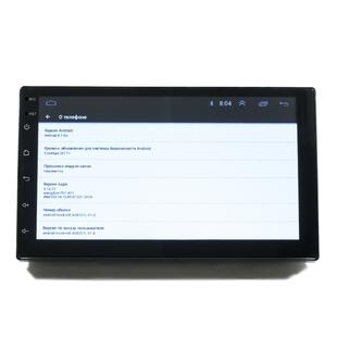 AVIS AVS070AN (#009) - АвтомагнитолаАвтомагнитолы<br>Магнитола 2 din подходит для установки в автомобиль любой марки. Универсальная магнитола имеет яркий сенсорный экран диагональю 7quot; и разрешением 1024х600. Функционирует автомагнитола AVS070AN (#009) на базе процессора Allwinner Cortex-A7 с частотой 1200 МГц. Мощный четырехъядерный процессор обеспечивает быструю загрузку магнитолы в машине и мгновенный запуск установленных приложений.